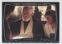 First Impressions of Han