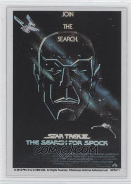 "2010 Rittenhouse The ""Quotable"" Star Trek Movies Movie Poster Cels #MP3 - Star Trek III: The Search For Spock"
