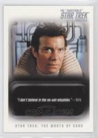 Star Trek: The Wrath of Kahn