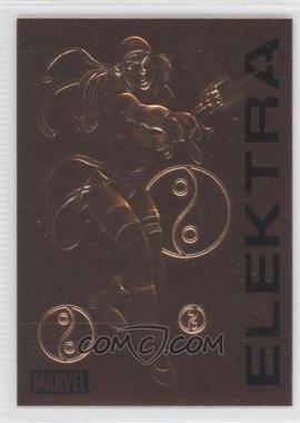 2012 Rittenhouse Marvel Bronze Age [???] #8 - [Missing]