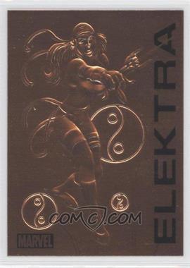 2012 Rittenhouse Marvel Bronze Age Bronze Embossed #E8 - [Missing]