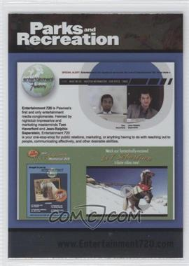 2013 Press Pass Parks and Recreation Seasons 1-4 Foil #84 - [Missing]