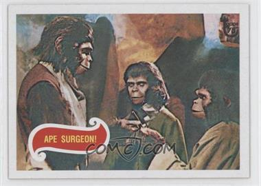 2013 Topps 75th Anniversary #52 - [Missing]
