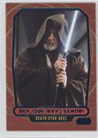 Ben (Obi-Wan) Kenobi /350