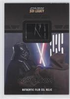 Darth Vader, Obi-Wan Kenobi