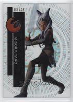 Form 2 - Ahsoka Tano /25
