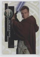 Form 1 - Obi-Wan Kenobi (Young Kenobi)
