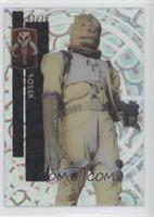 Form 1 - Bossk /25