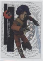 Form 2 - Ezra Bridger /99