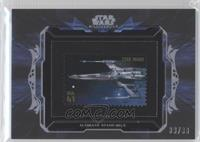 X-Wing Fighter /99
