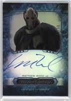 Matthew Wood as General Grievous /50