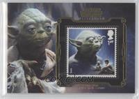 Yoda /10