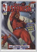 Level 1 - Giant-Man /1499