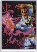 Iron Fist /199