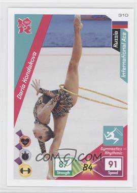 2010 Panini Adrenalyn XL 2012 Summer Olympics - [Base] #310 - Daria Kondakova