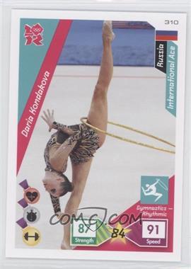 2010 Panini Adrenalyn XL 2012 Summer Olympics #310 - Daria Kondakova