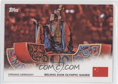 2012 Topps U.S. Olympic Team and Olympic Hopefuls - Opening Ceremony #OC-26 - Beijing 2008 Olympic Games