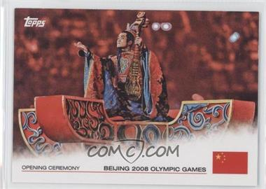 2012 Topps U.S. Olympic Team and Olympic Hopefuls [???] #OC-26 - [Missing]