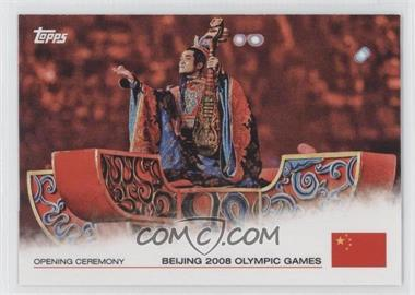 2012 Topps U.S. Olympic Team and Olympic Hopefuls Opening Ceremony #OC-26 - Beijing 2008 Olympic Games