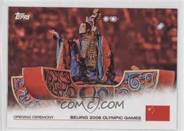 2012 Topps U.S. Olympic Team and Olympic Hopefuls Opening Ceremony #OC-26 - [Missing]