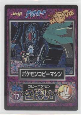 1997-2001 Pokemon Meiji Promos - [???] #17 - Team Rocket