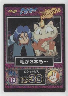 1997-2001 Pokemon Meiji Promos - [???] #19 - Meowth, Team Rocket: James