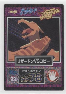 1997-2001 Pokemon Meiji Promos - [???] #23 - Charizard, Dark Charizard