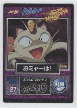 1997-2001 Pokemon Meiji Promos - [???] #27 - Meowth