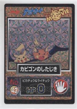 1997-2001 Pokemon Meiji Promos - [???] #43 - Snorlax, Pikachu, Raichu