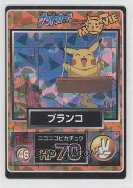 1997-2001 Pokemon Meiji Promos - [???] #46 - Pikachu