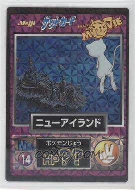 1997-2001 Pokemon Meiji Promos [???] #14 - Mew