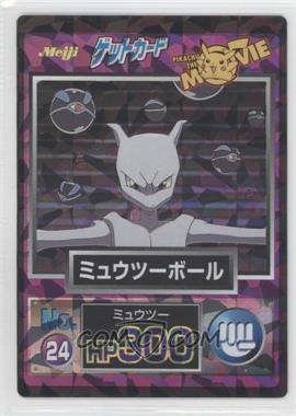 1997-2001 Pokemon Meiji Promos [???] #24 - Mewtwo