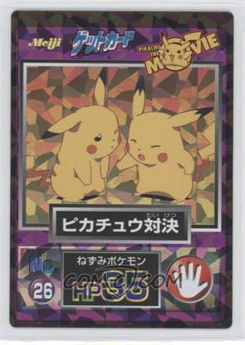 1997-2001 Pokemon Meiji Promos [???] #26 - Pikachu
