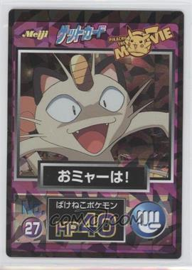 1997-2001 Pokemon Meiji Promos [???] #27 - Meowth