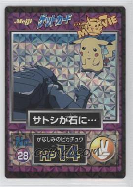 1997-2001 Pokemon Meiji Promos [???] #28 - Pikachu