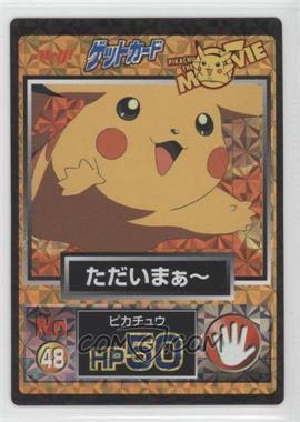 1997-2001 Pokemon Meiji Promos [???] #48 - Pikachu