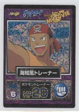 1997-2001 Pokemon Meiji Promos [???] #6 - [Missing]