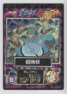 1997-2001 Pokemon Meiji Promos [???] #8 - [Missing]