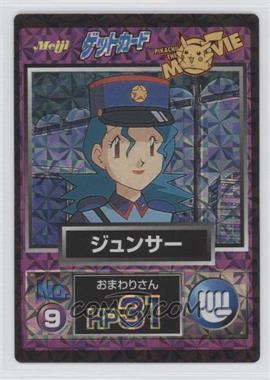1997-2001 Pokemon Meiji Promos [???] #9 - Officer Jenny