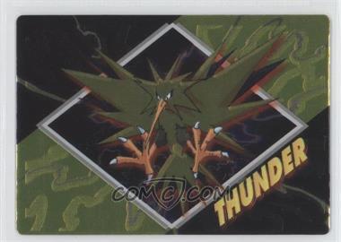 1997-2001 Pokemon Meiji Promos [???] #NoN - Thunder (Zapdos)