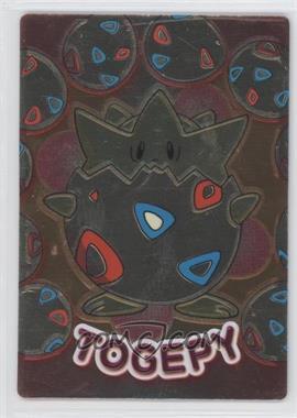 1997-2001 Pokemon Meiji Promos [???] #NoN - Togep (Togepi)
