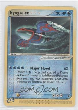 1997-2015 Pokémon Assorted Promo Give-a-ways #1 - Kyogre EX (Black Star)