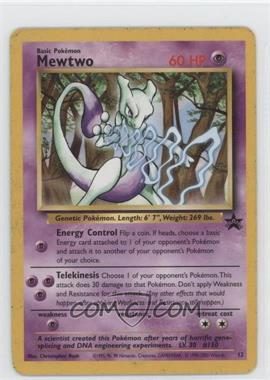 1999-2002 Pokemon Wizards of the Coast - Exclusive Black Star Promos #12 - Mewtwo