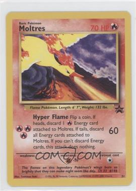 1999-2002 Pokemon Wizards of the Coast Black Star Exclusive Promos #21 - Moltres