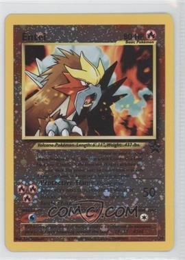 1999-2002 Pokemon Wizards of the Coast Black Star Exclusive Promos #34 - Entei