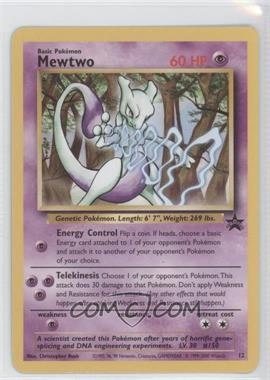1999-2002 Pokemon Wizards of the Coast Exclusive Black Star Promos #12 - Mewtwo