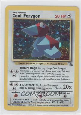 1999-2002 Pokemon Wizards of the Coast Exclusive Black Star Promos #15 - Cool Porygon