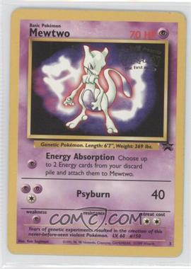1999-2002 Pokemon Wizards of the Coast Exclusive Black Star Promos #3 - Mewtwo