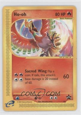 1999-2002 Pokemon Wizards of the Coast Exclusive Black Star Promos #52 - Ho-oh