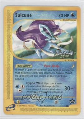 1999-2002 Pokemon Wizards of the Coast Exclusive Black Star Promos #53 - Suicune